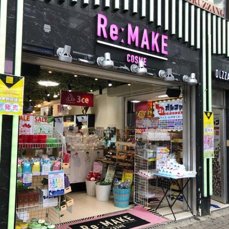 新大久保コリアンタウンマップ 韓国コスメショップ RE:MAKE COSME (コスメリメイク)