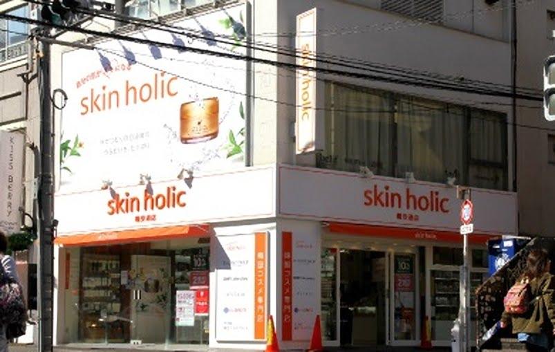 新大久保コリアンタウンマップ 韓国コスメショップ skin holic(スキンホリック)職安通店
