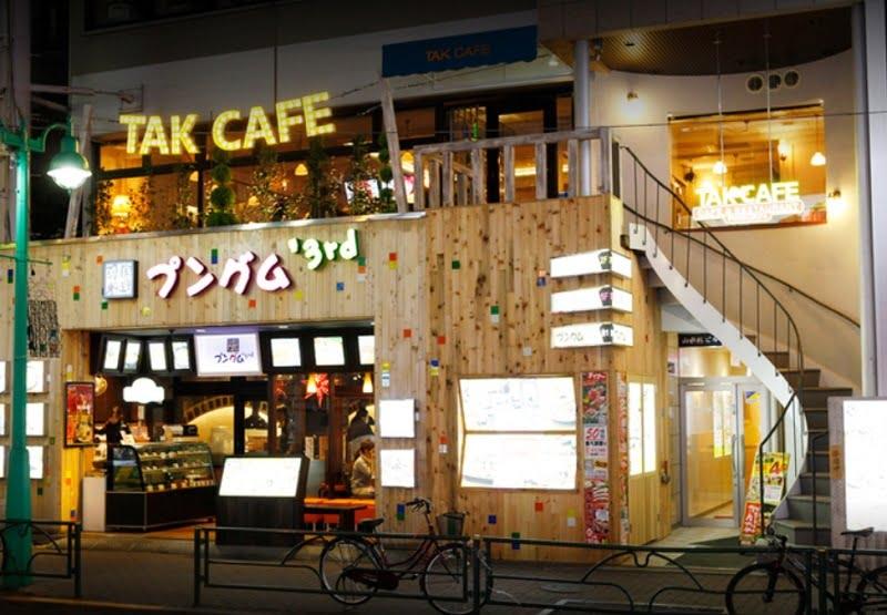新大久保コリアンタウンマップ カフェ プングム TAK(旧店名:TAKCAFE)(チキンカフェ)