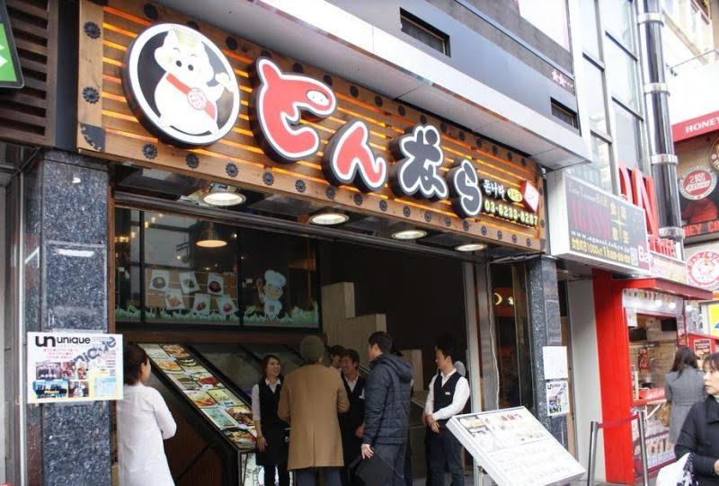 新大久保コリアンタウンマップ 韓国料理 とんなら