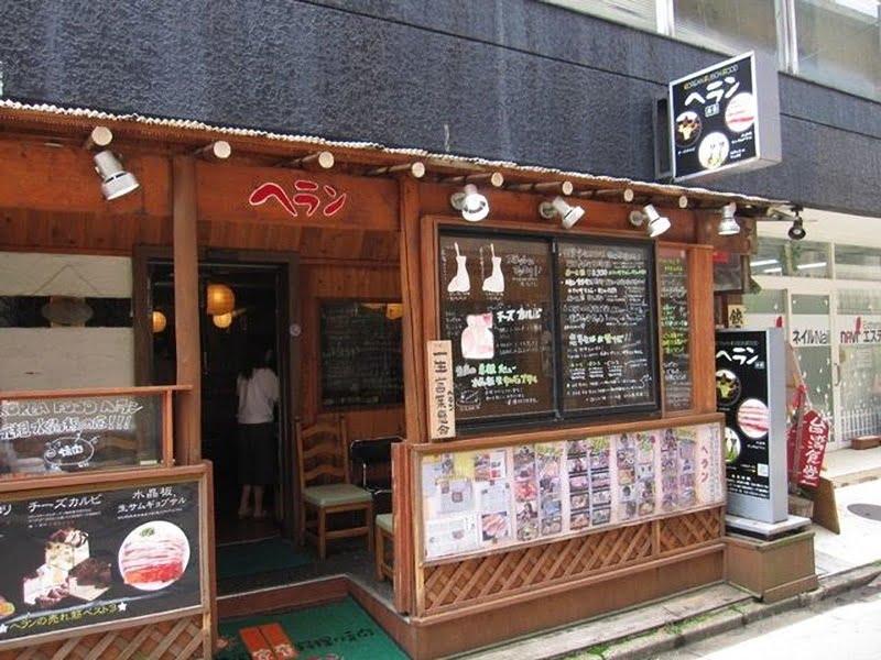 新大久保コリアンタウンマップ 韓国料理 ヘラン