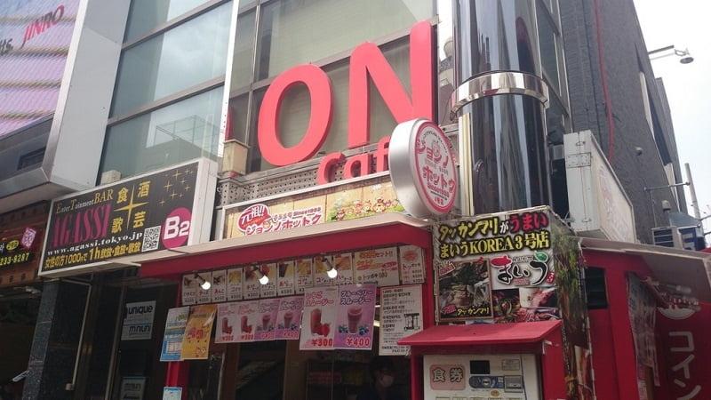新大久保コリアンタウンマップ カフェ Cafe On(カフェオン)